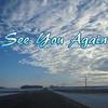 """""""See You Again"""" (originally by Khalifa & Puth) by Crazy lil' Sal<br /> <a href=""""https://youtu.be/o5C6J5Wm4R4"""">https://youtu.be/o5C6J5Wm4R4</a><br /> <br /> <a href=""""https://creativemusicartsy.wordpress.com/2018/07/20/music-karaoke-see-you-again-originally-by-khalifa-puth-by-crazy-lil-sal/"""">https://creativemusicartsy.wordpress.com/2018/07/20/music-karaoke-see-you-again-originally-by-khalifa-puth-by-crazy-lil-sal/</a><br /> <br /> #creativemusicartsy #crazylilsal<br /> <a href=""""https://www.instagram.com/creativemusicartsy/"""">https://www.instagram.com/creativemusicartsy/</a><br /> or<br /> <a href=""""https://www.instagram.com/p/BljyPKFhFRg/?taken-by=creativemusicartsy"""">https://www.instagram.com/p/BljyPKFhFRg/?taken-by=creativemusicartsy</a><br /> <br /> <br /> <a href=""""https://salphotobiz.smugmug.com/Weather/Day-Time-Sky/i-DpTf9QM"""">https://salphotobiz.smugmug.com/Weather/Day-Time-Sky/i-DpTf9QM</a>"""
