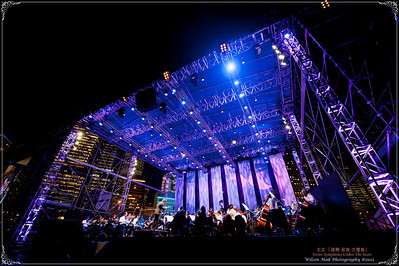 Swire Symphony Under The Stars @ 2012
