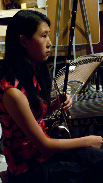 The Third Annual Chinese Music Instrument Competition and Concert 2010