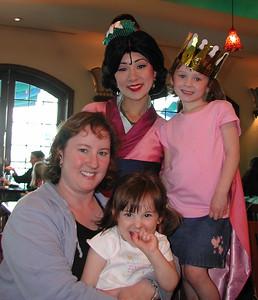 2006   San Diego Zoo  ,  Disney California , Princess  Lunch 172
