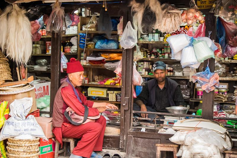 Patan, Nepal