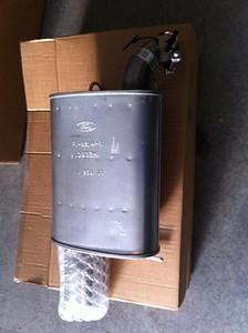 Exhaust002