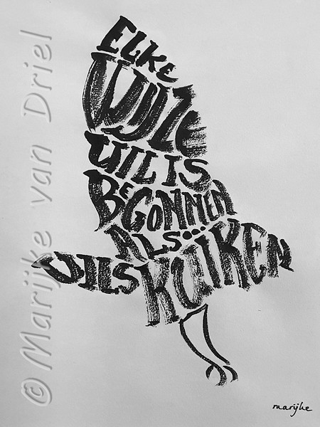Zoömorfe kalligrafie - Oehoe