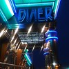 East Bay Diner in Seaford, Long Island