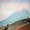 Kejser Hirohito ved Fujiyama