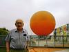 The Great Park Balloon - 1