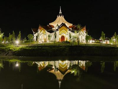 Baha'i House of Worship in Cambodia
