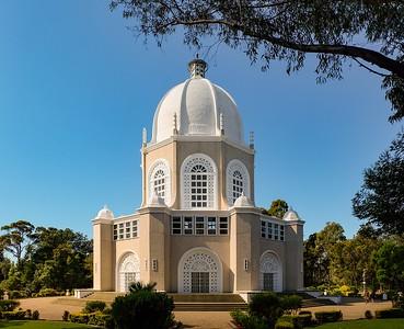 Bahá'í House of Worship in Sidney Australia