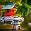 Japanese Pagoda Gaeden