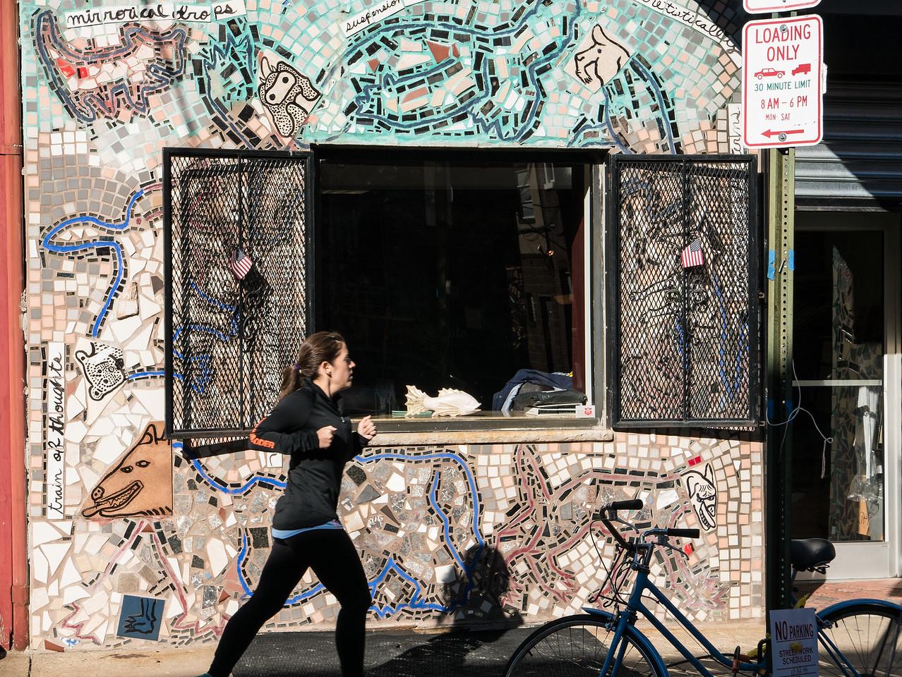 Mosaic Wall Runner