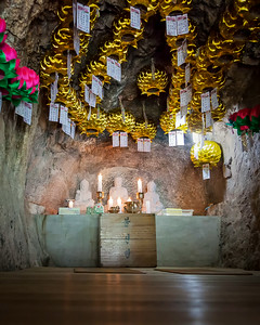 Geumganggul Cave