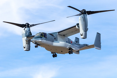 -(Aircraft) Bell-Boeing V-22B Block C Osprey -(Nation & Service) Japan Ground Self-Defense Force  -Note - Second V-22 sold to a military outside of the United States.  1st of 17 to be sold to Japan.