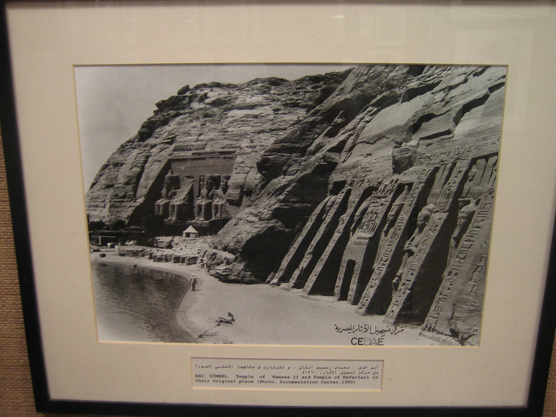74 - picture of old abu simbel