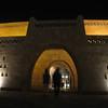 73 - nubian museum