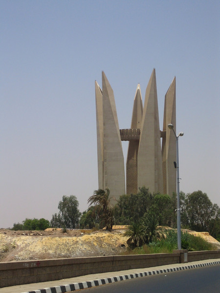 074 - russia egypt friendship tower