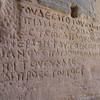 035 - greek writing