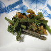 007 - seaweed