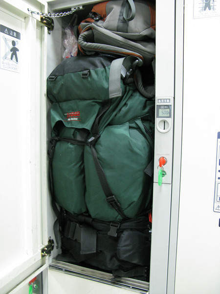 001 - bags in locker
