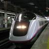 009 - train