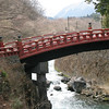 019 - shinkyo bridge