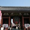 006 - sonsoji temple area