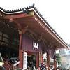 015 - temple