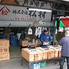 001 - tsukiji fish market