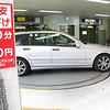 014 - car park