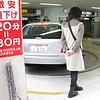 013 - car park