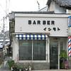 05 - barber