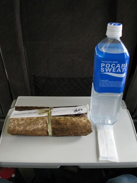 01 - breakfast