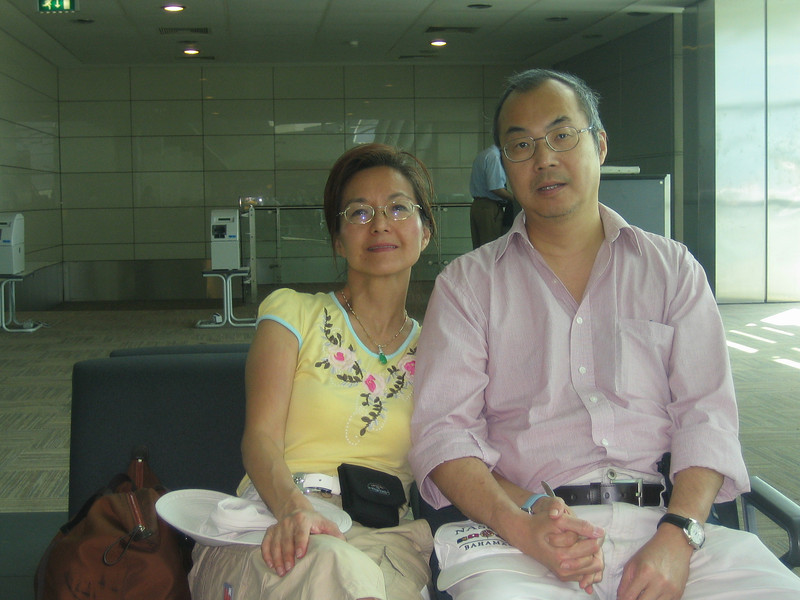 01 - mom and dad at airport