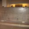 24 - egyptian wall