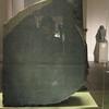 18 - rosetta stone 2