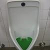 1 - super toilet