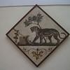 08 - pompeii mosaic