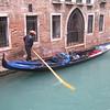08 - gondola