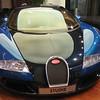 02 - fastest car