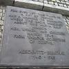 19 - plaque
