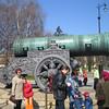 18 - Tsar cannon