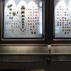 16 - inside kungliga myntkabinettet (coin museum)