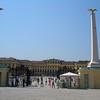 001 - Schloss Schonbrunn