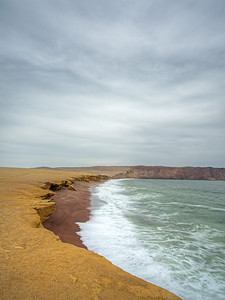 Paracas National Reserve - Peru