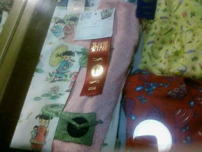 Sassie's Asian PJ's, 1st prize