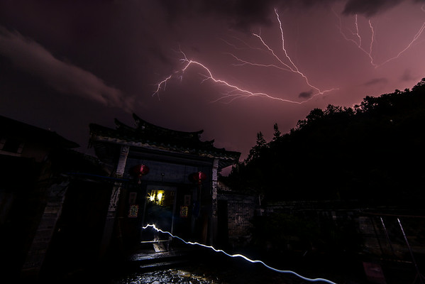 Lightning in the Tulou