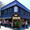 Mayo 2012 - Un restaurante en la zona histórica del Ashikaga Gakkō, la institución académica más antigua de Japón (siglo XV)<br /> מסעדה באזור ההיסטורי של אַשיקַגה שבו מוסד הלימודים העתיק ביותר ביפן, מהמאה ה-15