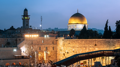 Western Wall, Dome of the Rock, Temple Mount, Jerusalem, Israel