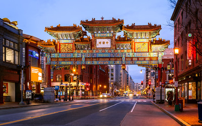 Friendship Archway, Chinatown, Washington DC, America