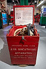 Air Breathing Apparatus - Strathclyde Fire & Rescue Museum - 7 July 2012