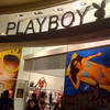 Playboy Store.  No Bridget this weekend.